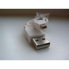 Кабель PowerPlant Samsung USB (DV00DV4015)